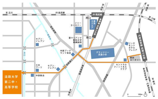 法政第ニ中・高等学校地図