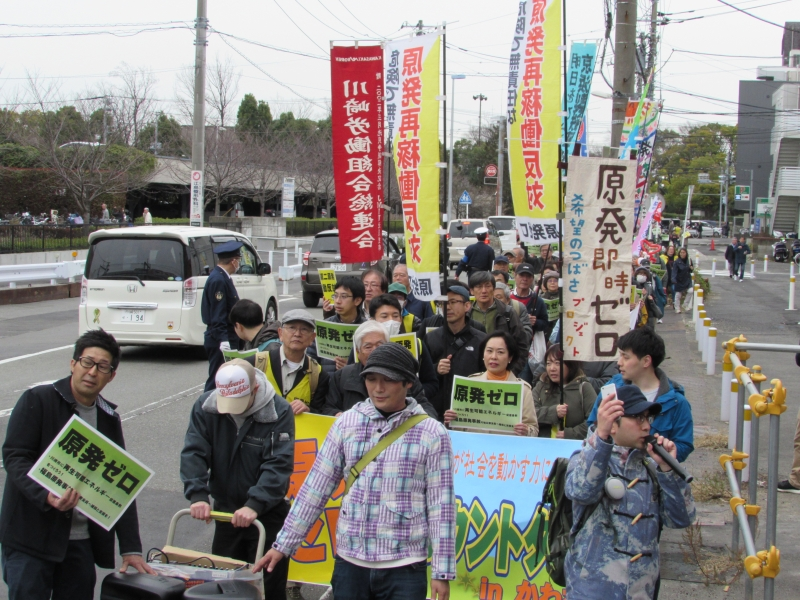 原発ゼロへのカウントダウンかわさき集会2019年デモ行進