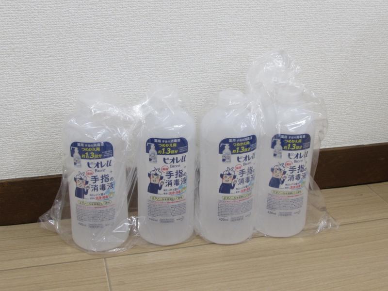 ビオレu手指の消毒液2本セット×2が新型コロナ対策でデイサービス長寿の家に配給