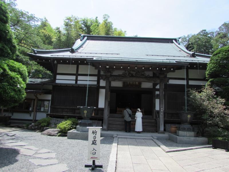 お寺にお参り(HOUKOKUJI TEMPLE)