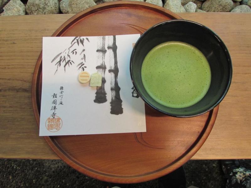 報国寺でいただいたお抹茶と和菓子