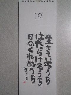 mini_110430_2129.jpg