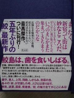 mini_110704_1301.jpg