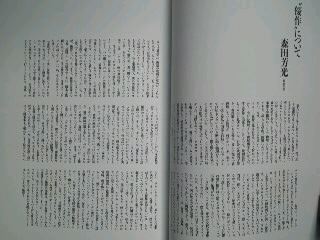 mini_111222_14410001.jpg