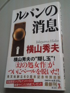 mini_120214_0853.jpg