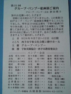 mini_120718_1721.jpg