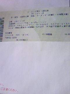 090411_1028~01.jpg