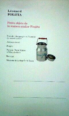 Foujita 2