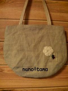 nuno*tamaさんのバッグ