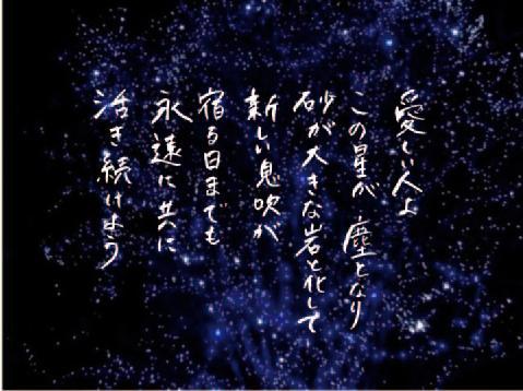 yoshiko creation