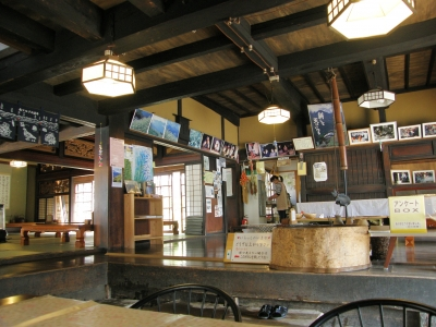 そば処 村の茶屋