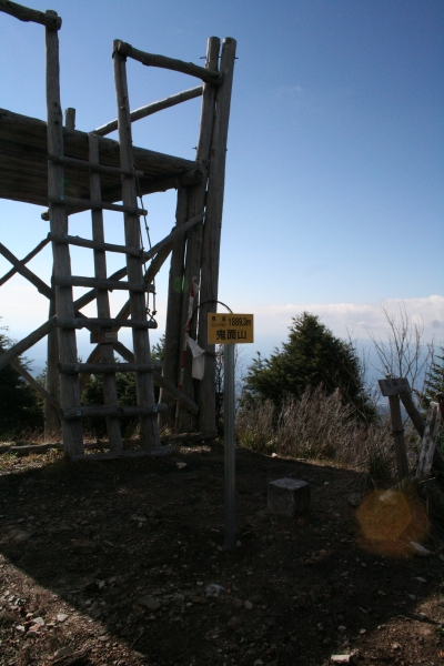 紅葉の鬼面山(信州100名山)登山