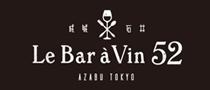 Le Bar a Vin 52