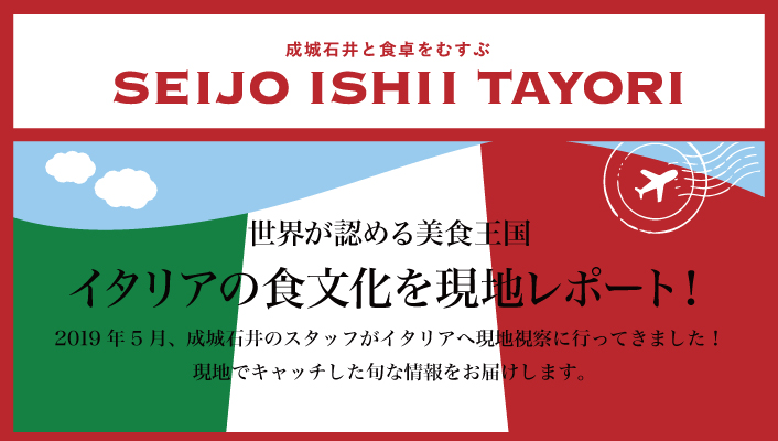 SEIJOISHII-TAYORI7月号アプリ用.jpg
