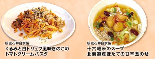 2019dancyuフェア_アプリ用01.jpg