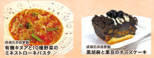 2019dancyuフェア_アプリ用02.jpg