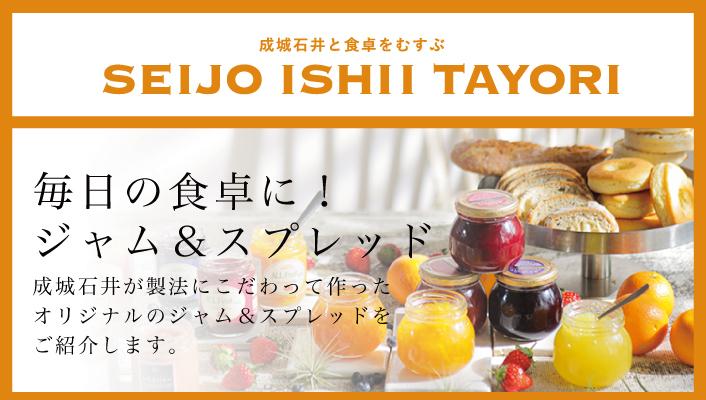 TAYORIバナー.jpg