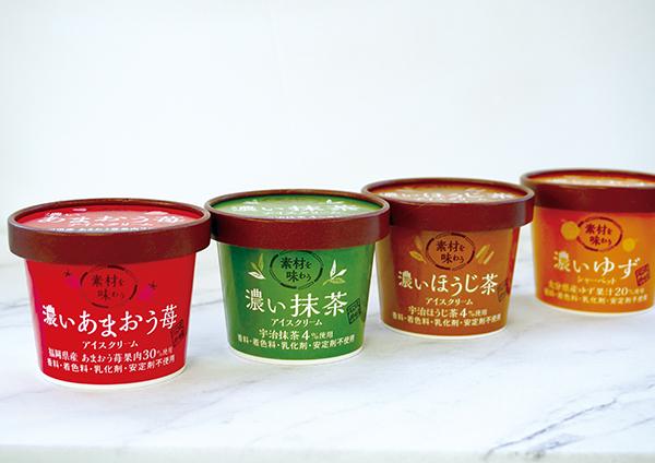 成城石井 素材を味わうアイス