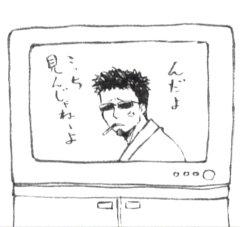 ファイル0242.jpg