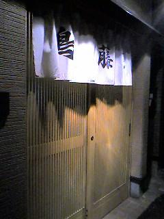20060924_160942.jpg