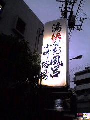 20061002_166535.jpg