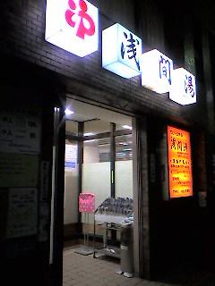 20061011_172034.jpg