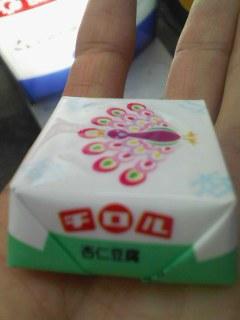 07-0829_チロル杏仁豆腐.jpg