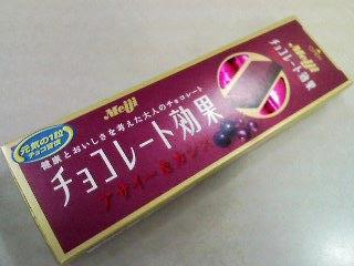 08-0403_チョコレート効果.jpg