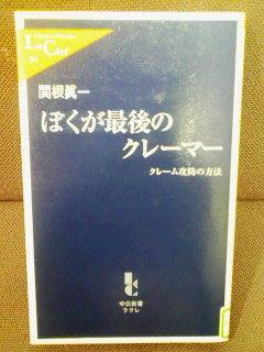 08-0718_本.jpg
