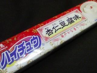 杏仁豆腐ハイチュウ