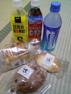 09-0128_満のパンなど