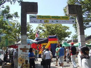 festivalbrasil2009