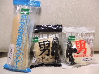男前豆腐パン
