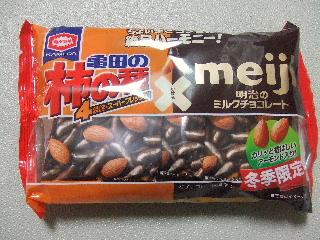亀田の柿の種×meijiミルクチョコレート