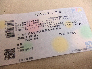 SWAT!35byZSTのチケット
