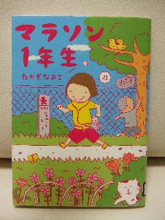 2010_01180018.JPG