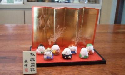 招福置物 ¥1,575-