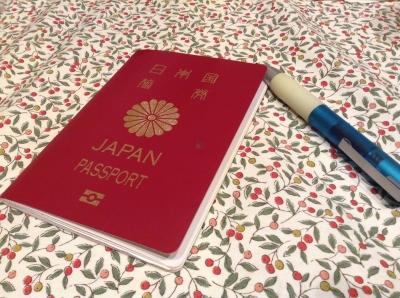 パスポートの住所変更手続き