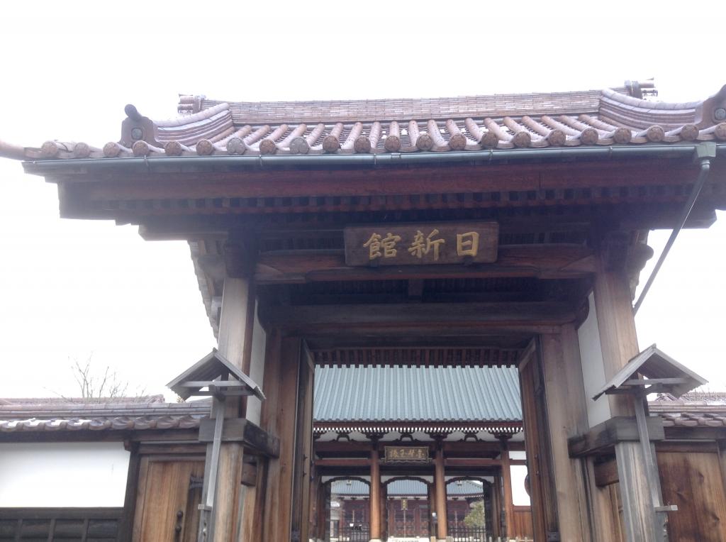 会津藩校日新館 会津若松 観光 学校 教育 武道 武士道