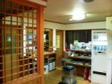 吉浜・フロント