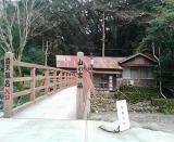 大沢荘 山の家