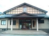 踊り子温泉会館