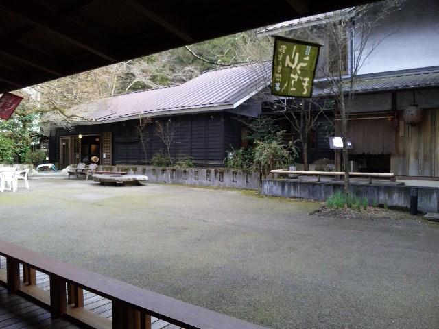 天山・中庭
