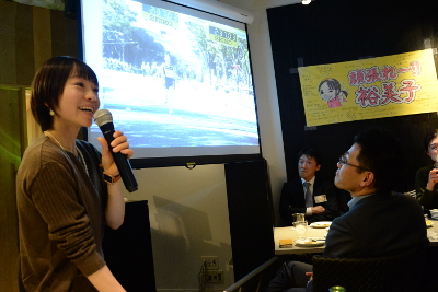 20161229木下裕美子のマラソン報告会忘年会043.JPG
