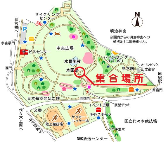 map039_20160201-thumb-575xauto-47902 - コピー.png