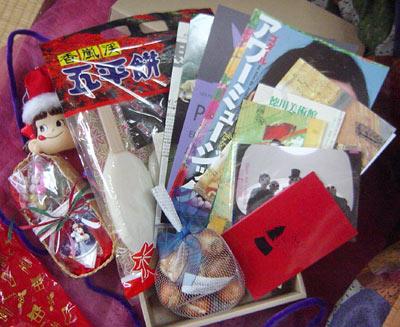 picoちゃんのプレゼント2