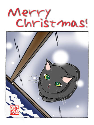 HI-KOちゃんクリスマスカード
