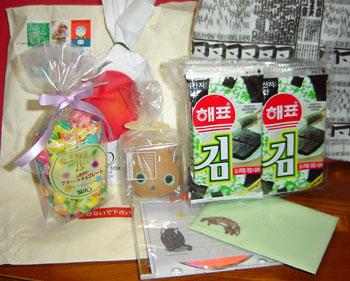 HI-KOちゃんからの贈りもの