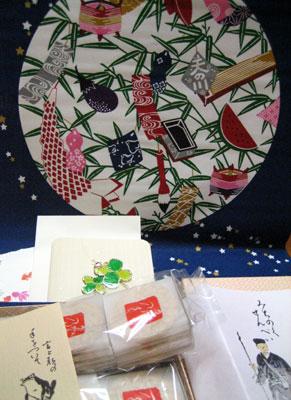 サッシュ★チビちゃんからのプレゼント