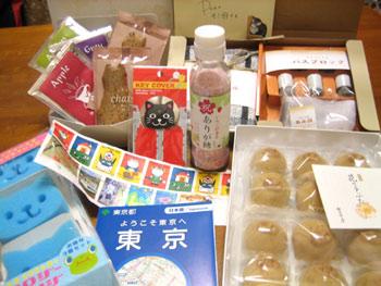 HI-KOちゃんからの贈り物♪